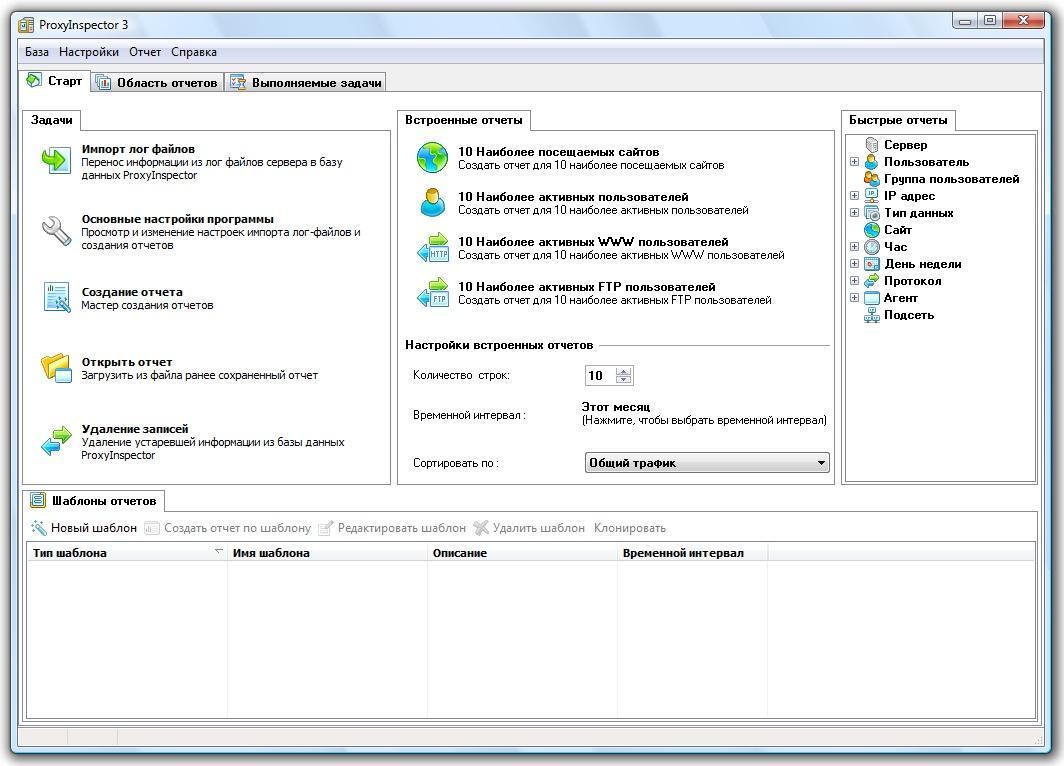 Скачать Sql Server 2000 для Windows XP
