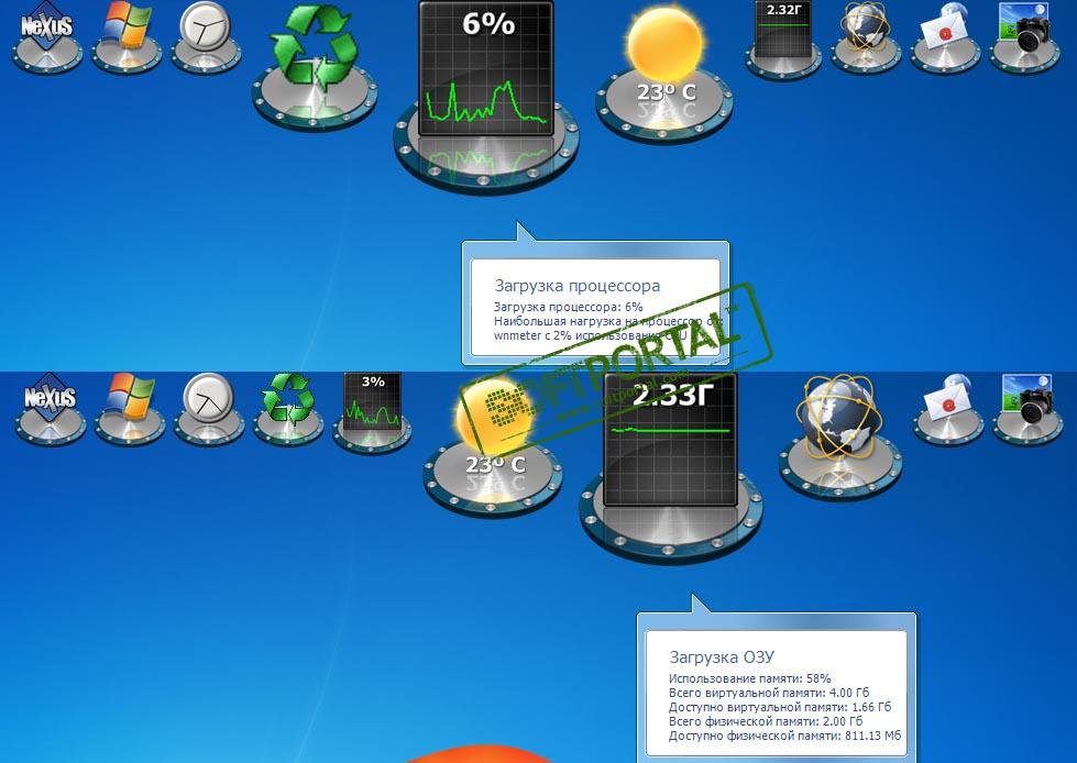 Nexus программа для рабочего стола скачать бесплатно