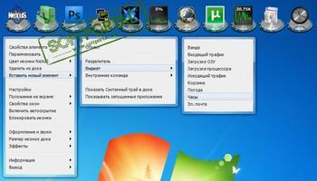Folderfon скачать бесплатно folderfon 4. 1.