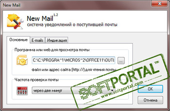 New Mail 2.0.1