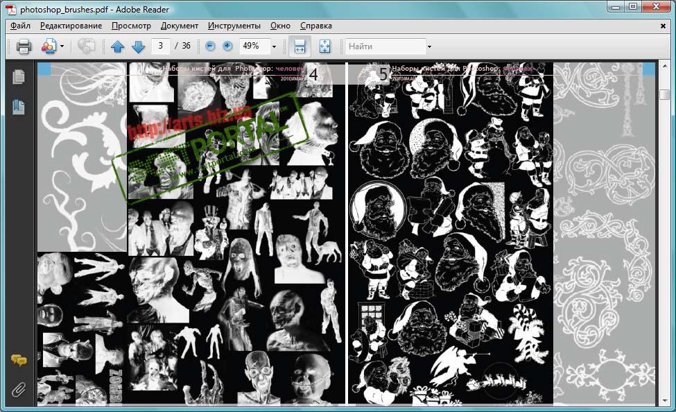Каталог наборов кистей Photoshop