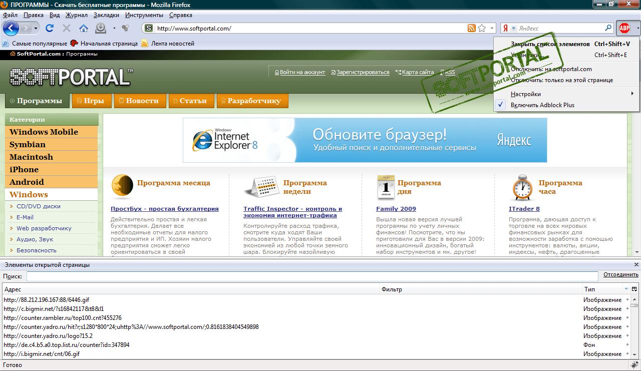 Adblock Plus - скачать бесплатно Adblock Plus 3 5 2 для