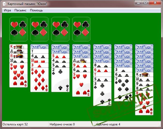 Юкон карты играть максимум казино