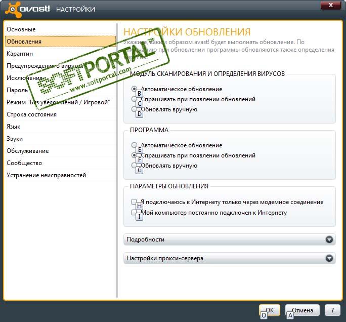Mcafee desktop firewall v8.0 mdf80e