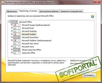 Обои x для рабочего стола x картинки на. klyuch-microsoft-office-dlya