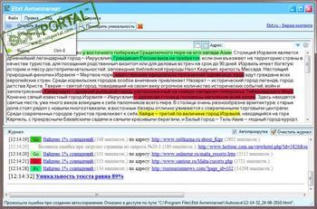 Скачать xrumer 5.0 бесплатно с софтпортал автоматизированное продвижение сайта в поисковых системах