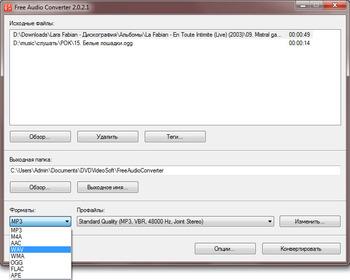 Конвектор PDF Файлов скачать с торрент