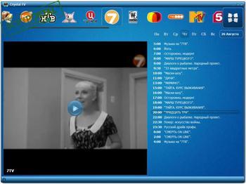 Скачать бесплатно программу crystal tv для пк