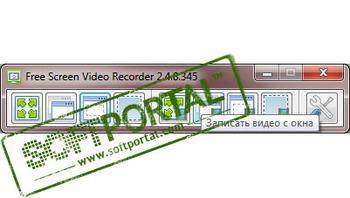 Free screen video recorder скачать торрент.