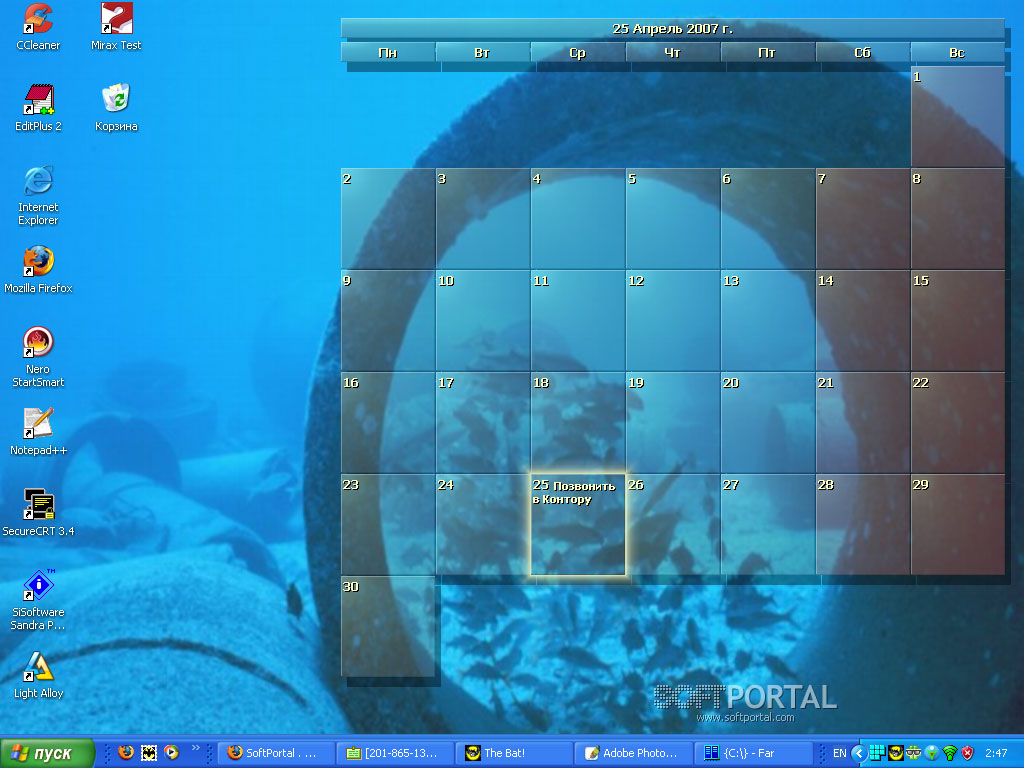 Calendar Wallpaper Program : Desktop wallpaper calendar скачать бесплатно
