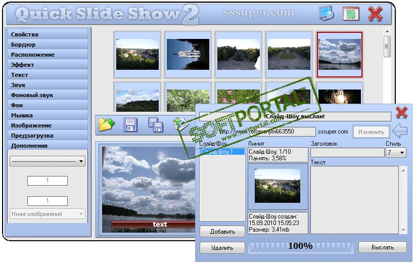 Программа для Просмотра Swf Файлов