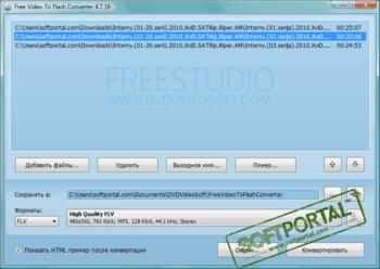 flash to mpg converter скачать бесплатно: