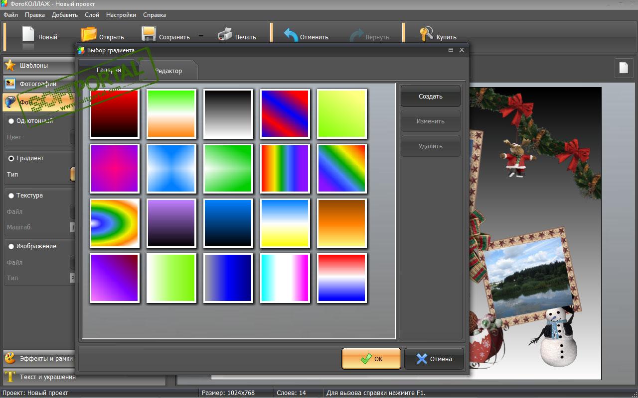 Программа фотоколлаж скачать бесплатно полную версию торрент