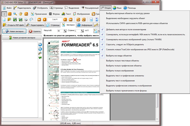 Pdf редактор программа скачать бесплатно скачать программу для пк launchpad