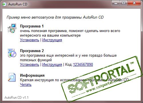 AutoRun CD