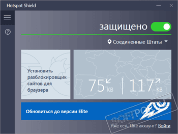 Www hotspot shield free download windows 7
