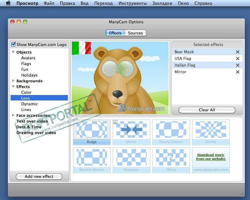 ManyCam Virtual Webcam - скачать бесплатно ManyCam Virtual