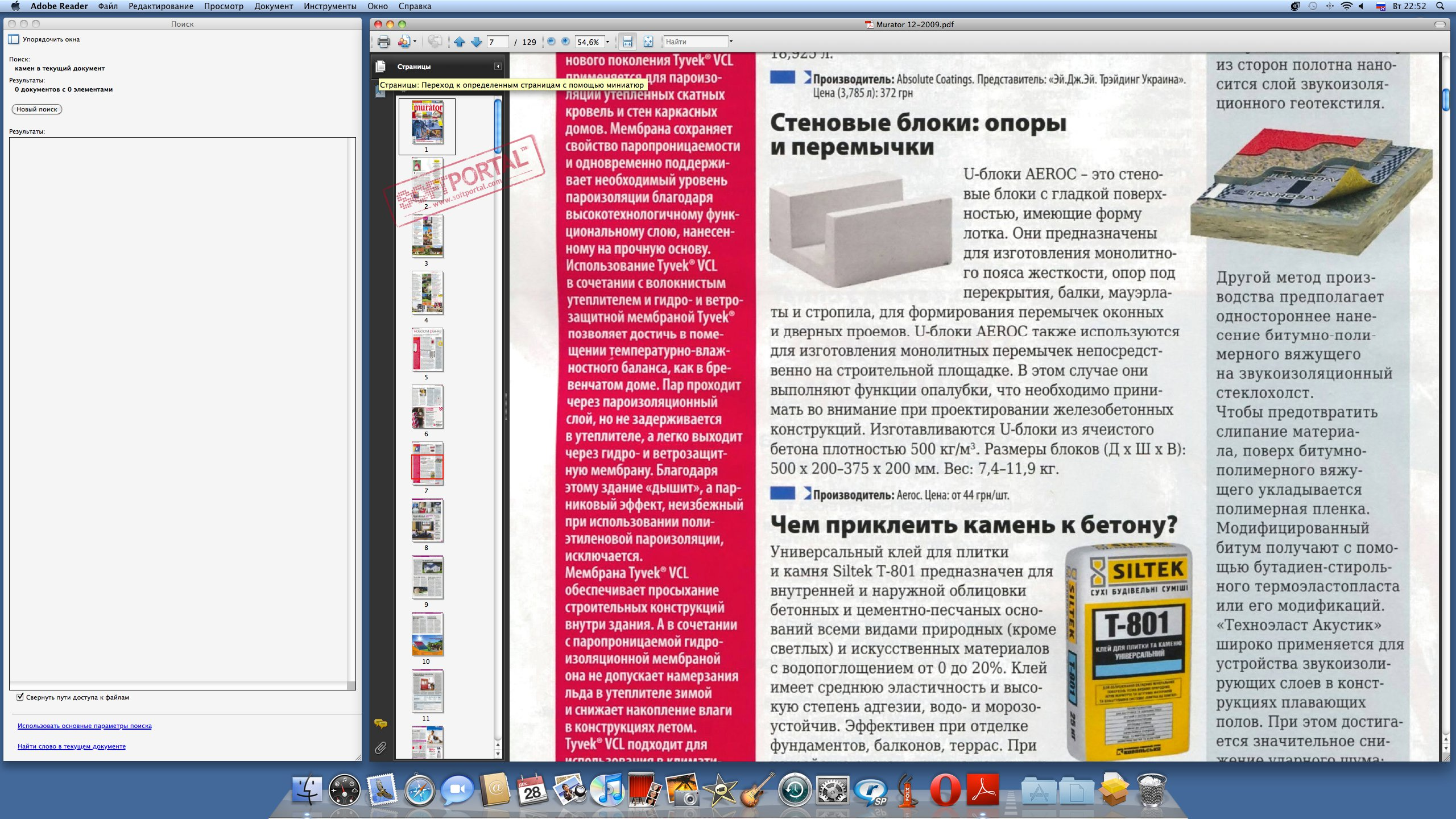 adobe reader pdf 10 mac