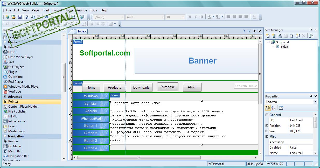 Инструкция по работе с редактором wysiweb web builder