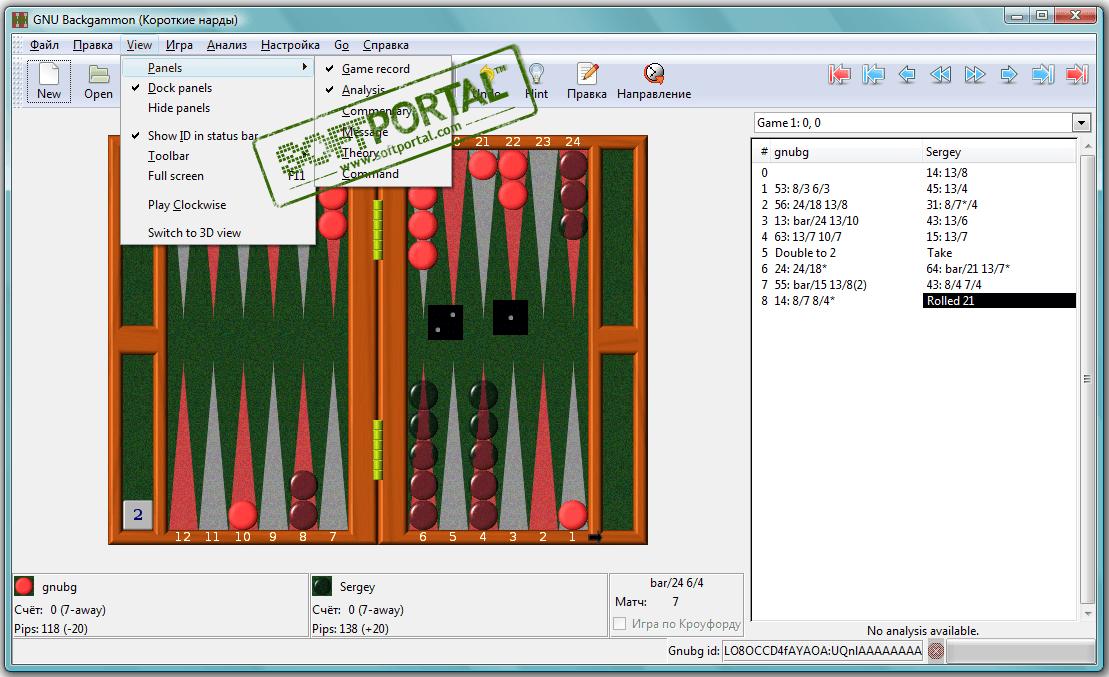 длинные нарды 20 для windows 7 64 скачать