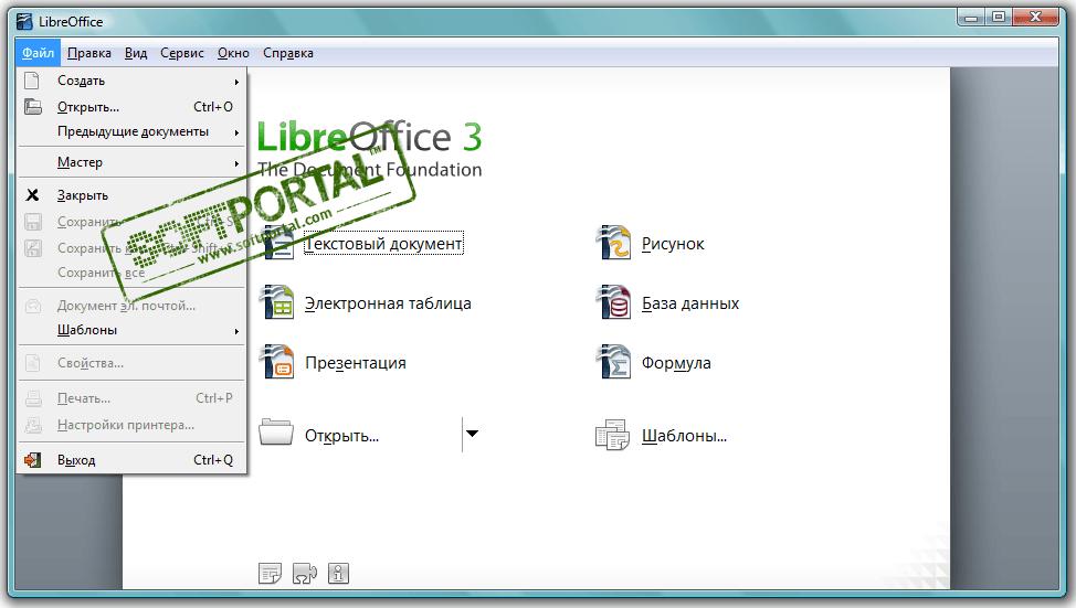 Скачать офисную программу libreoffice