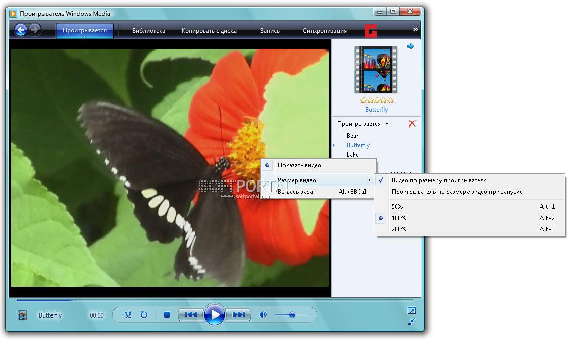 Проигрыватель Windows Media Для Windows 7