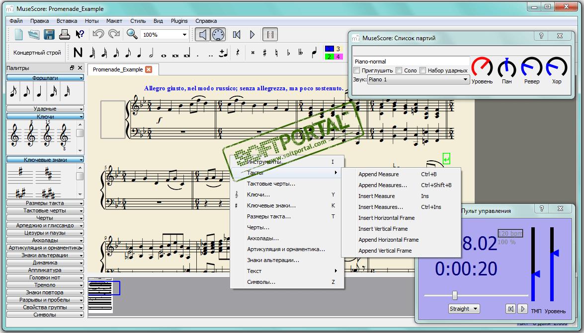 MuseScore - скачать бесплатно MuseScore 3 2 1
