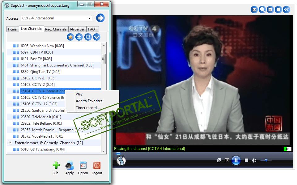 программа Sopcast скачать бесплатно - фото 11