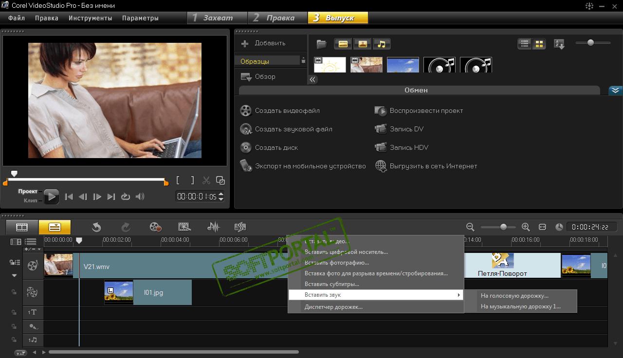 Сделать видео скачать программу бесплатно на русском