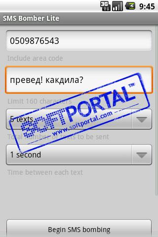 SMS Text Bomber Lite - скачать бесплатно SMS Text Bomber