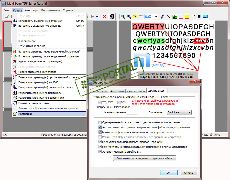 Программа для создания tiff файлов
