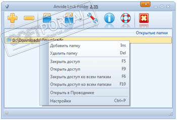 Anvide seal folder отзывы