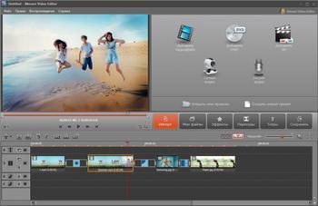 Скачать приложение movavi video editor