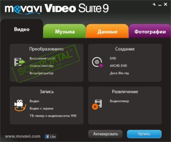 Movavi video suite 14 video editing software personal [download.