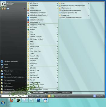 скриншот Start Menu 7 4.58