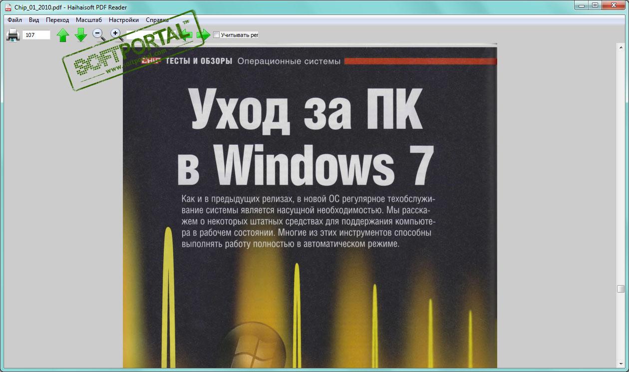 Haihaisoft PDF Reader