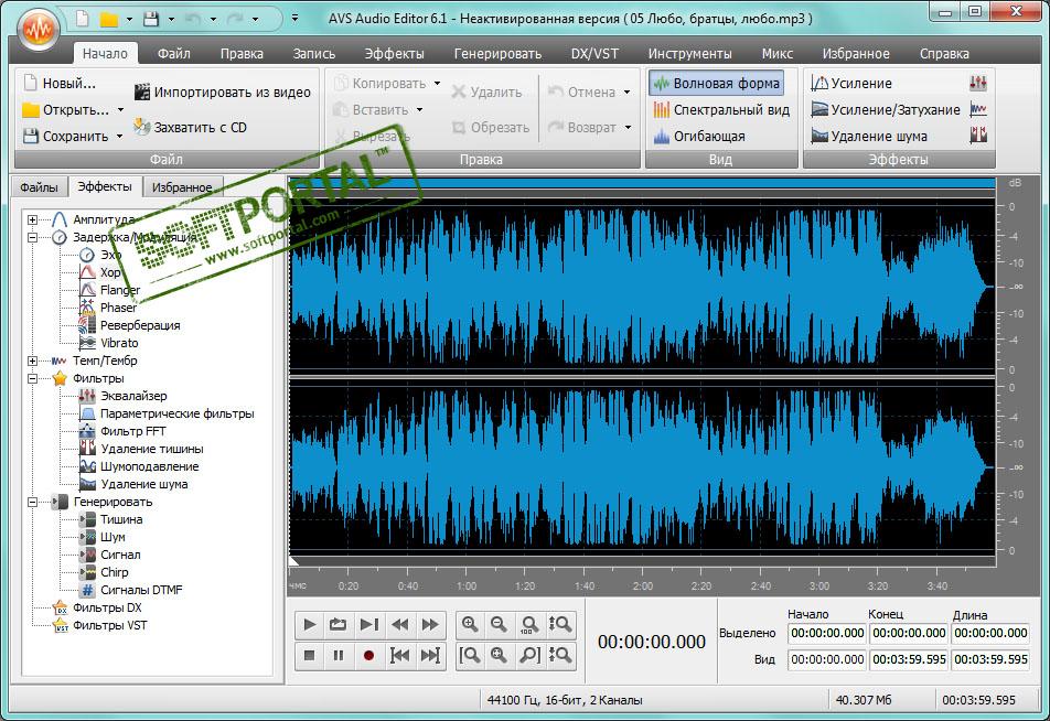avs audio editor full mac