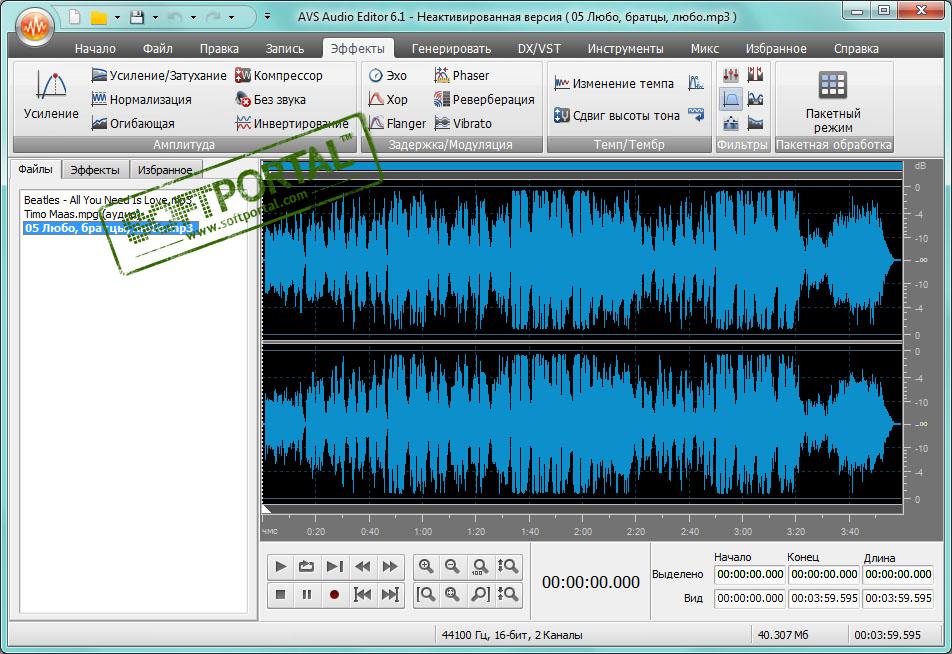 скачать программу аудиоредактор