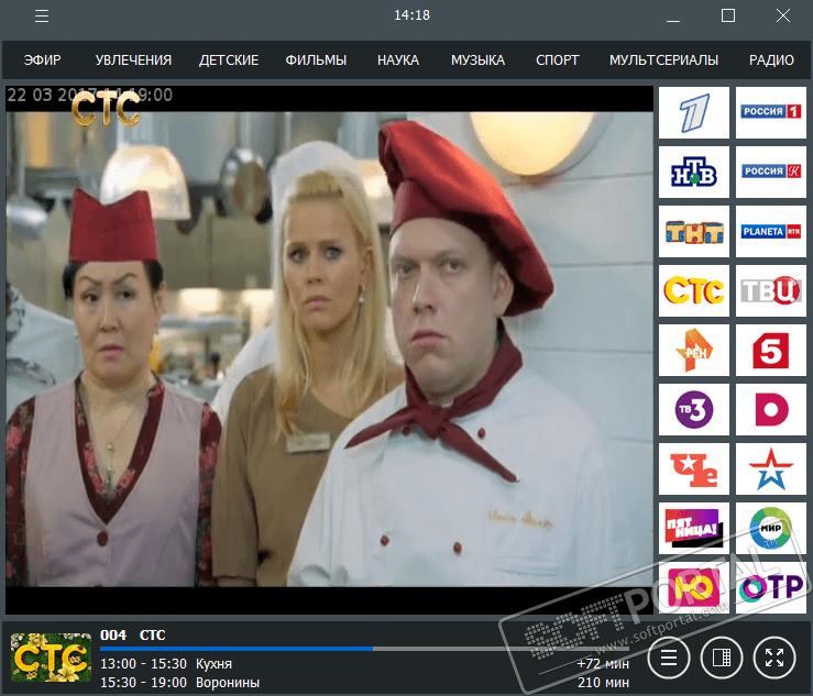 Rus tv player для windows 7