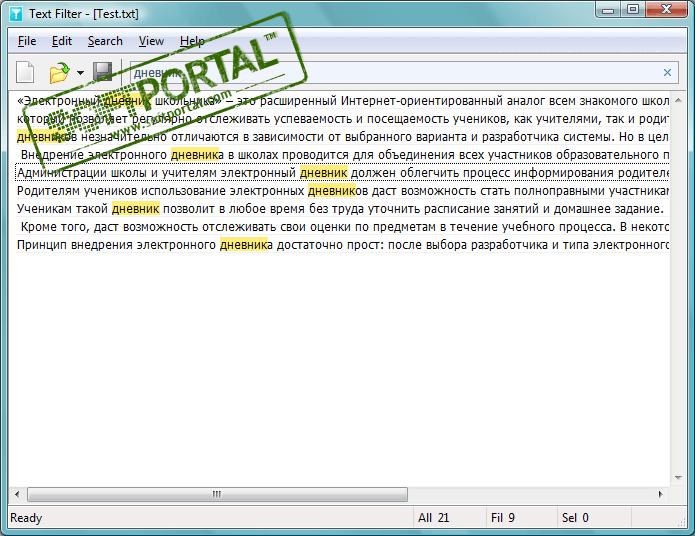 Text Filter