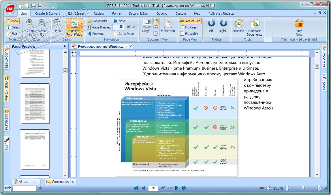 PDF Suite Professional 2011