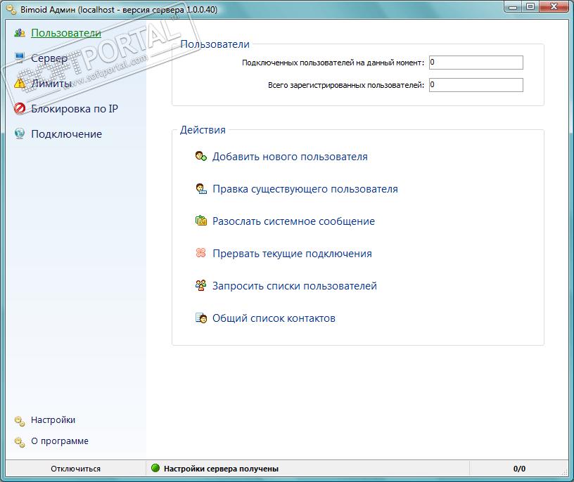 Bimoid server
