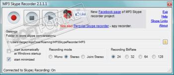 скайп рекордер скачать бесплатно русская версия - фото 4