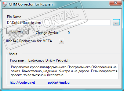CHM corrector of the Russian language