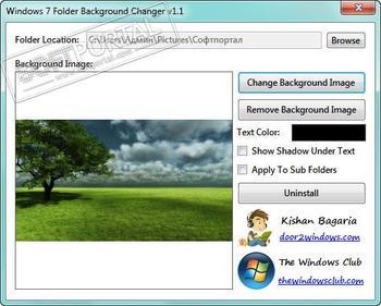 Windows 7 folder background changer rus скачать