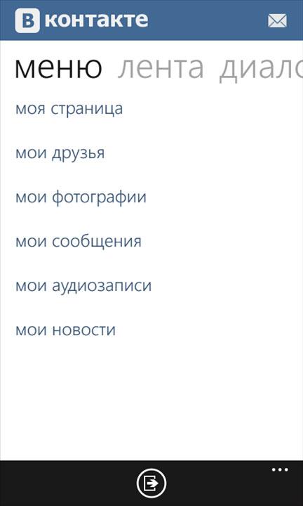 Вк программу виндовс 8 на
