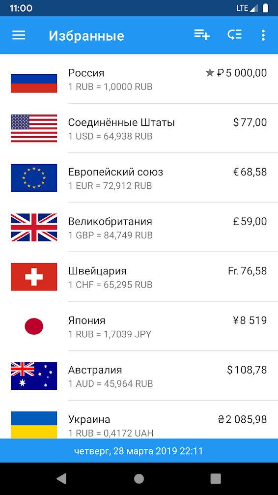 Курс доллара перевести в рубли онлайн калькулятор яндекс онлайн курс