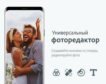 Самый классный фотошоп на андроид скачать бесплатно ...: http://kraski-samson.ru/samyj-klassnyj-fotoshop-na-android-skachat-besplatno.html