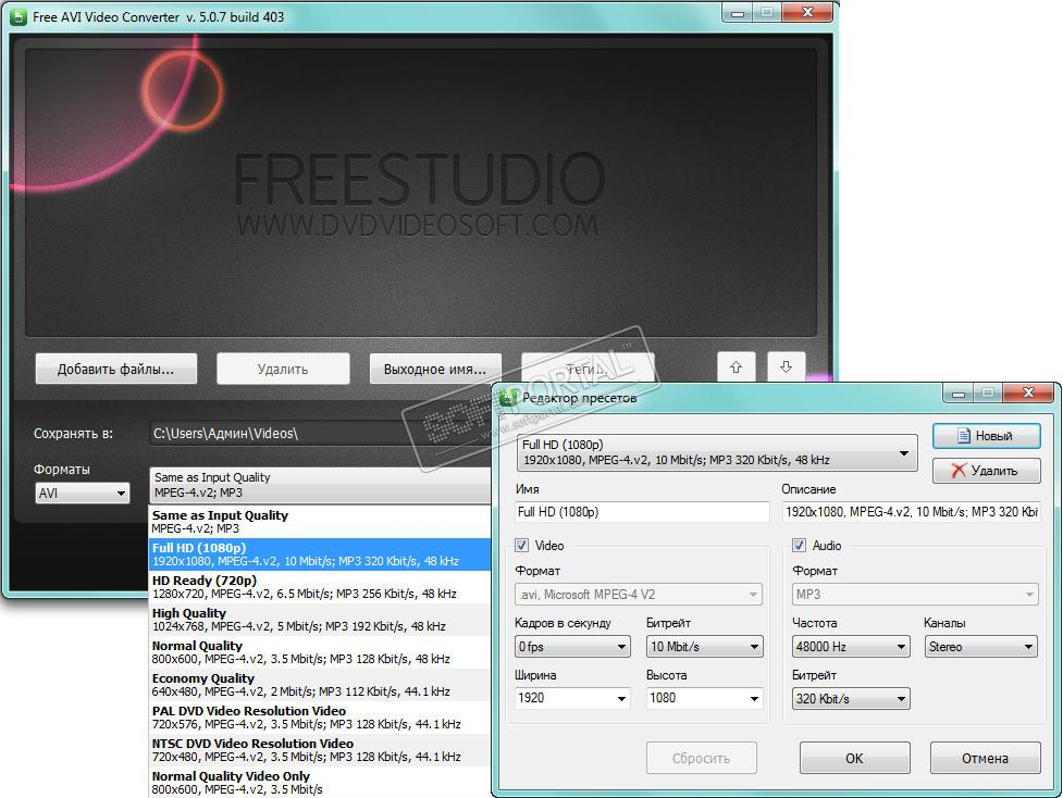 free mp4 video converter 5.0.111 activation key