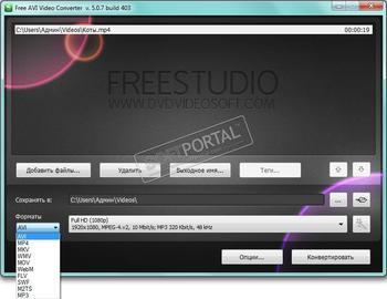 Программа для конвертирования видео из mp4 в avi